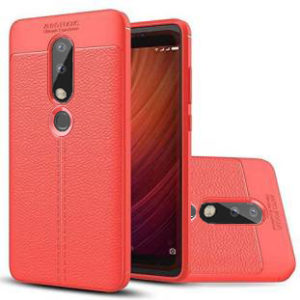 Tarkan Leather Textured Back Case For Nokia 5.1 plus