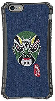 Tarkan Shockproof 3D Embroidery Pattern Back Case Cover for OnePlus 5 (Blue Opera Mask)