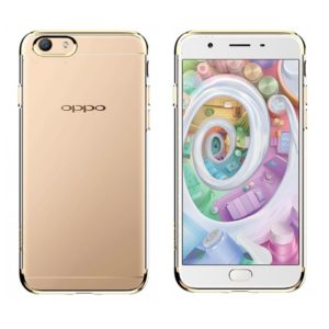 Tarkan Electroplated Ultra Slim Flexible Soft TPU Back Case Cover for Oppo F1s (Champagne Gold)